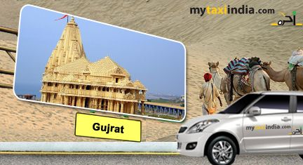 My Taxi India is the India's largest Online Car rental company. We have the largest number of fleet in Gujarat for Gujarat car rental. My Taxi India offers 24x7 hassle free car rental in Gujarat.