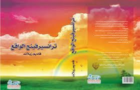 كتاب هدفك 5 لفظي pdf