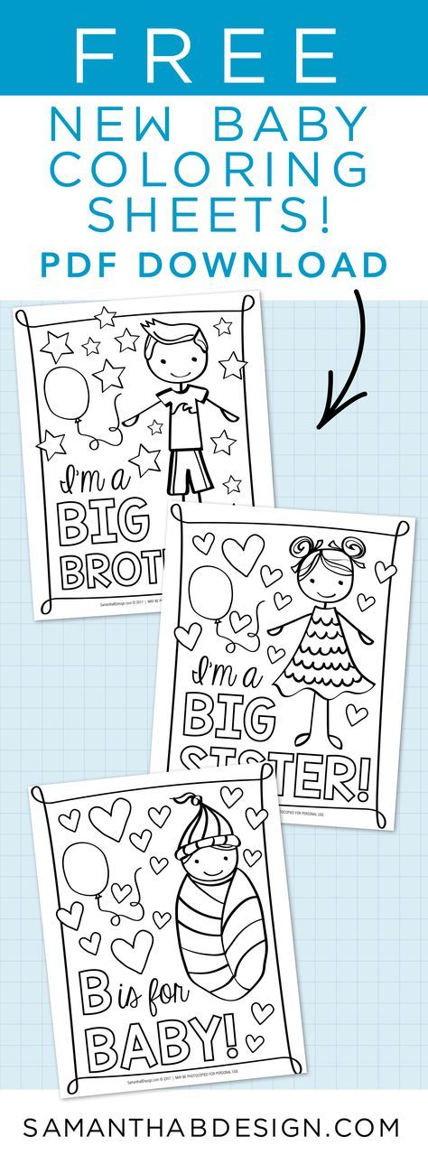 Best 25 New sibling gifts ideas on Pinterest Sibling gifts