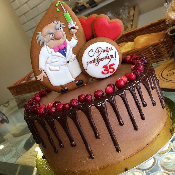 небольшой прикольные картинки тортиков на день рождения то