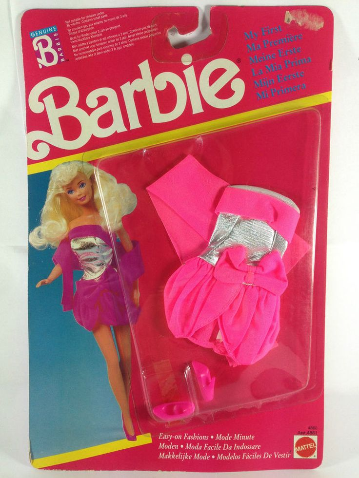 Barbie My First Barbie Doll Mattel 1990 Clothes Fashion #4860 Brand New Rare #Mattel #ClothingShoes