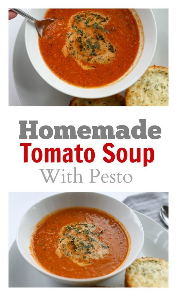 Homemade Tomato Soup With Pesto The Taylor House Recipe Homemade Tomato Soup Recipe Tomato Soup Recipes Dinner Recipes Easy Family