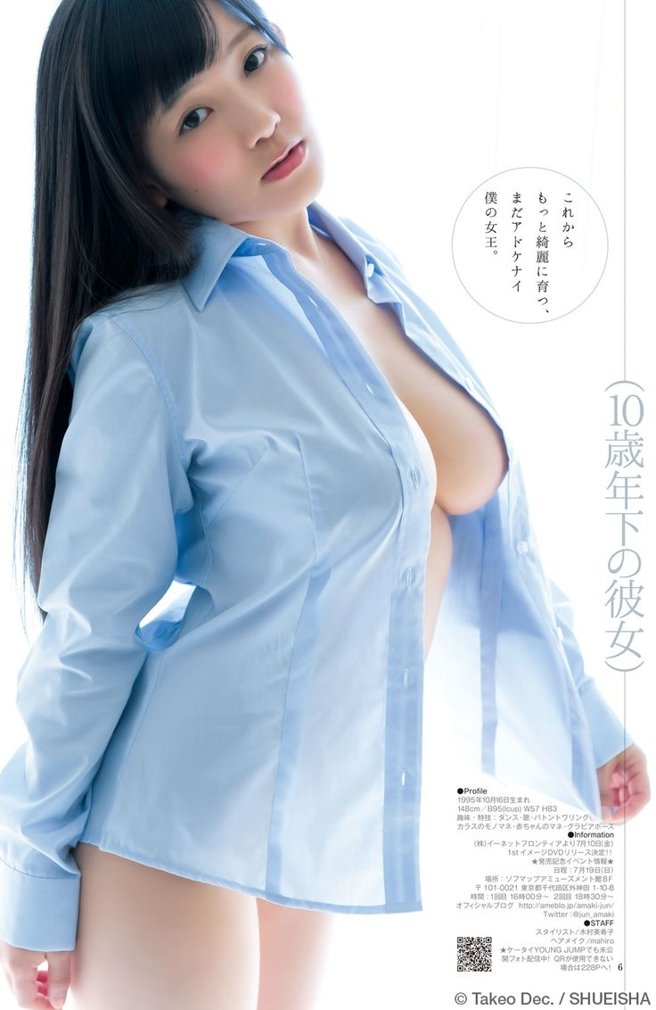 japanese young adult naked gfs <3 gf wear my shirts