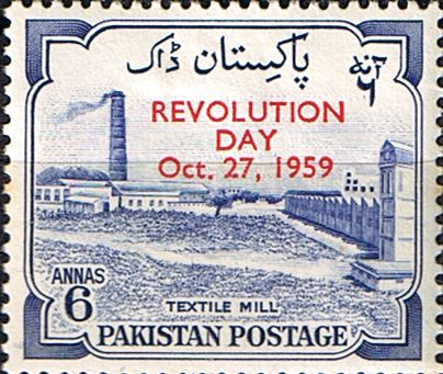 Pakistan Stamps 1959 Revolution Day Fine Mint SG Scott 103 Other Asian and British Commonwealth Stamps HERE!