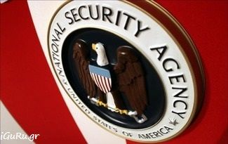 Η κυβέρνηση των ΗΠΑ συνεχίζει να στηρίζει το PRISM της NSA - http://iguru.gr/2013/06/13/nsa-prism-is-useful/
