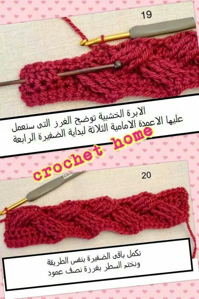 تعلم غرزة ظفيرة الكروشية Learn Stitct Crochet Crochet Hand Knitting Knit Crochet