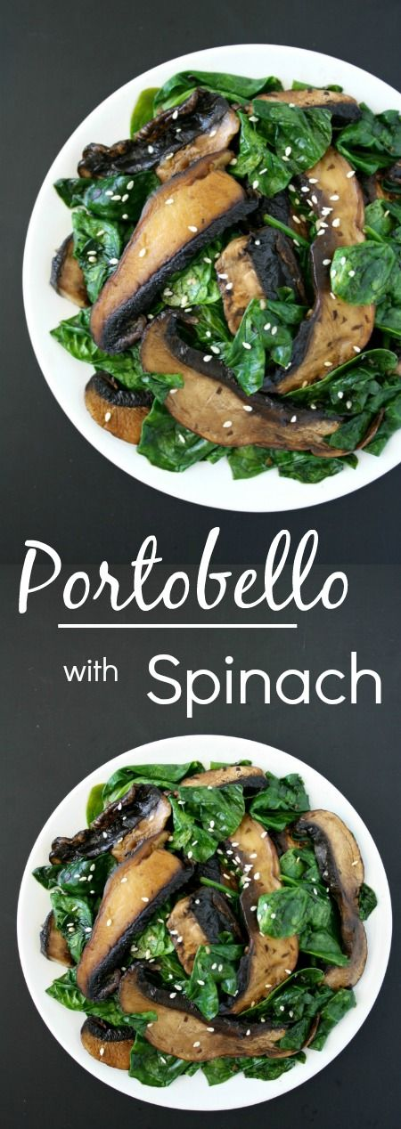 Crazy good!! Portobellos with spinach, garlic, and tamari - so quick and easy. Pair with rice/quinoa for more of a meal! (vegan, gluten-free)
