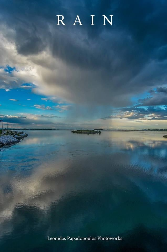 Macedonia, Rain over Alikiamonos River, Veria, Imathia, Macedonia Greece - Lonidas Papadopoulos Photoworks - Βροχή πάνω από τον Αλιάκμονα.... Rain over Aliakmonas River....  Discover Veria Photo by Leonidas Papadopoulos Photoworks — in Veria, Imathia, Greece.