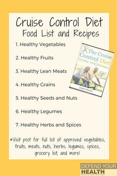 A comprehensive list of approved foods and recipes that can be eaten on the Cruise Control Diet. Cruise Control Diet Plan has been proven to work for both men and women and the primary belief is that 80% of weight loss comes from the fuel you put in your body...with a twist.  | Defend Your Health | #DefendYourHealth #WeightLossProgramsThatWork #CruiseControlDietRecipes #CruiseControlDietFoods | (via defendyourhealthcare.us)
