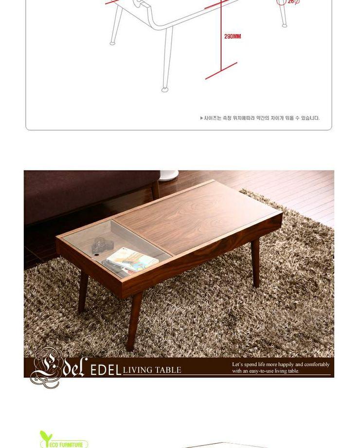 [좋은가구]클라쎄 쇼파테이블/Made in taiwan/커피테이블/원목합판 테이블/디자인 가구/강화유리/GF-88 - 11번가 모바일