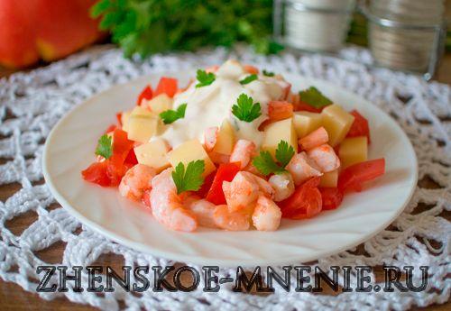 Салат с креветками - рецепты с фото и подробным описанием - Пошаговые