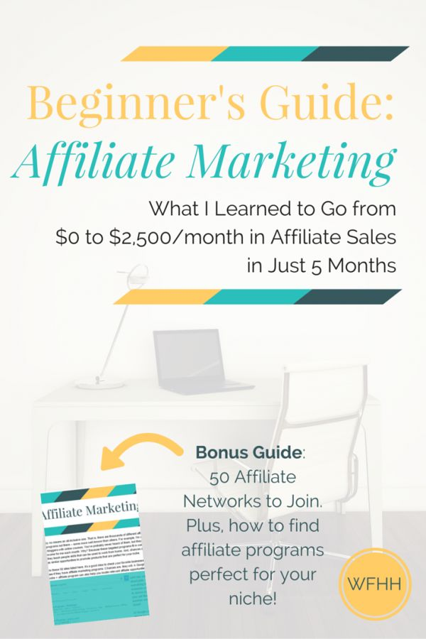 Ready to monetize your online presence with affiliate marketing? Click through to find out what I learned to go from $0 to $2,500/month in affiliate sales in just five months. Plus, a bonus guide of 50 affiliate networks to join so you can start making money as an affiliate marketer!