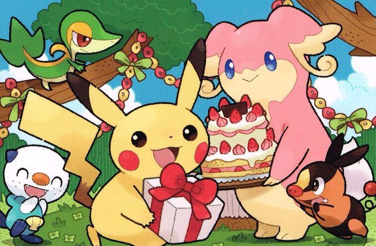 Shared by official.magikarp #gameboy #microhobbit (o) http://ift.tt/2qDvwWZ  it's my birthday! Being 15 is weird - - - - #pokemon #pikachu #japan #anime #videogames #pokemonsun #pokemonmoon #pokemonsunandmoon #pokemonx #xy #pokemonred  #3ds #games #hype #newpokemon #pokémon #pokemon20 #nintendo #pokken #pokkén #pokkentournament #birthday