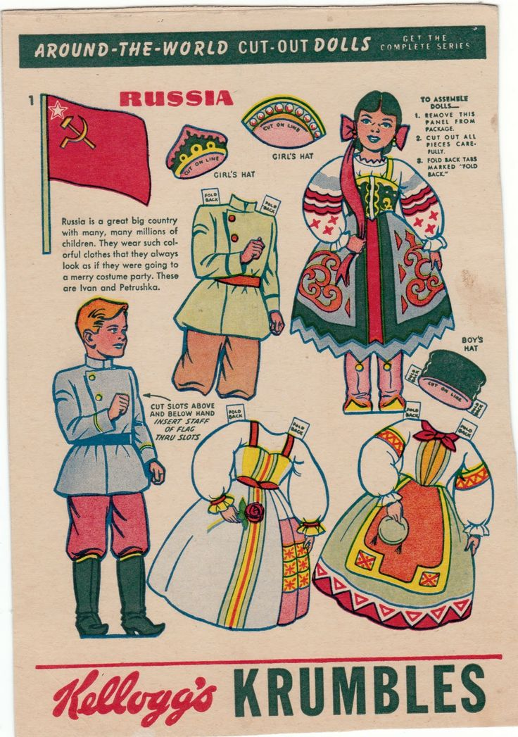 (⑅ ॣ•͈ᴗ•͈ ॣ) ✄Kelloggs Krumbles Around the world paper dolls - Russia