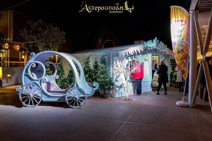 Fairy's house and carriage handmade by Arrworx AP