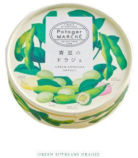 青豆のドラジェ あきた食彩プロデュース
