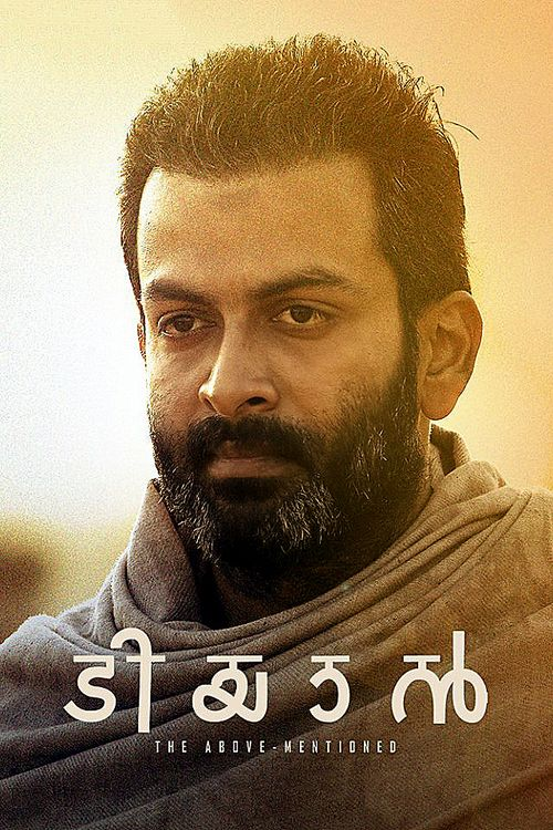 Watch->> Tiyaan 2017 Full - Movie Online | Download  Free Movie | Stream Tiyaan Full Movie Download on Youtube | Tiyaan Full Online Movie HD | Watch Free Full Movies Online HD  | Tiyaan Full HD Movie Free Online  | #Tiyaan #FullMovie #movie #film Tiyaan  Full Movie Download on Youtube - Tiyaan Full Movie