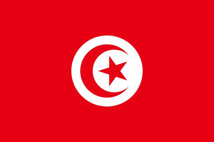 Drapreau : Tunisie : 1999