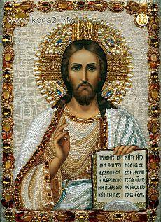 Молитва в день Рождения.