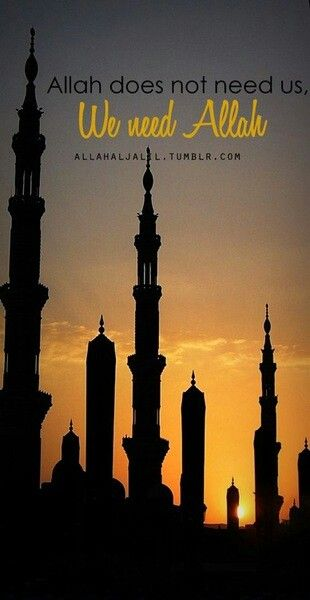 We need Allah