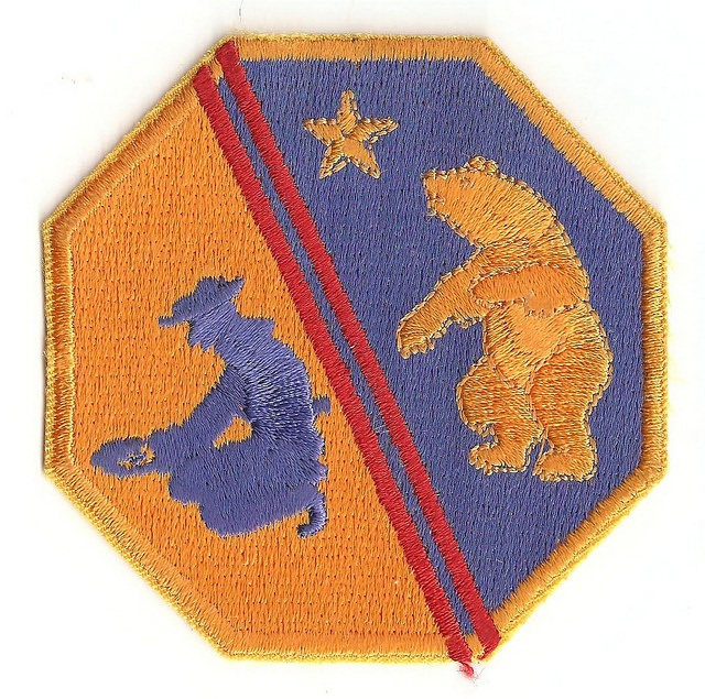 california army national guard drill attendance ribbon