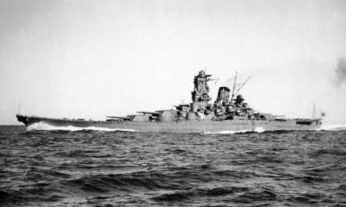Japanese Battleship Yamato running sea trials on October 30, 1941.  US Naval History and Heritage Command