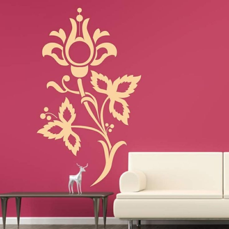 Naklejka jednokolorowa - Kwiatek | Singlecolor decorative sticker - Flower | 23,99 PLN #kwiatek #naklejka #dekoracja_ściany #dekoracja_domu #aranżacja_ściany #wall_decal #sticker #flower #pattern #home_decor #interior_decor