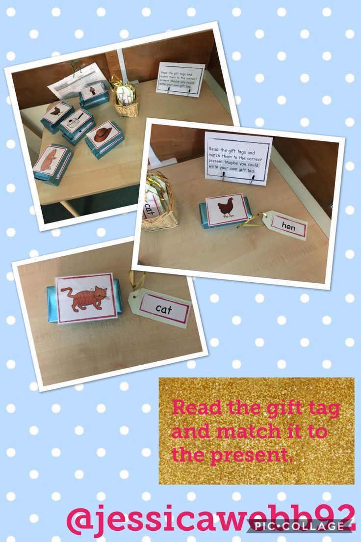 Read the gift tag and match it to the correct present.