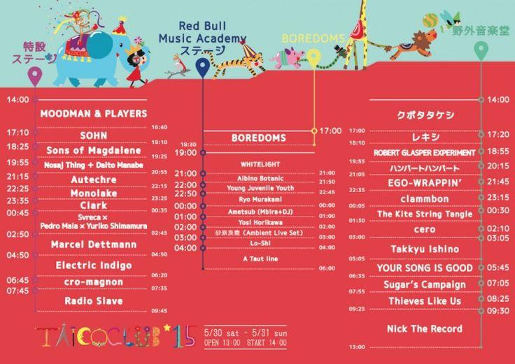 Taico Club 2015 Time Table - http://taicoclub.com/15/timetable/