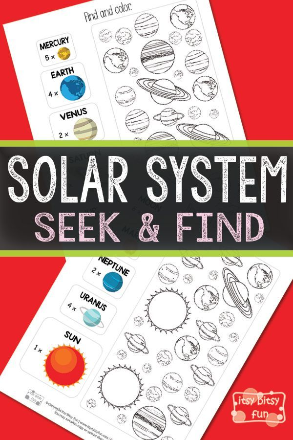 Lovely Free Solar System Seek and Find Game