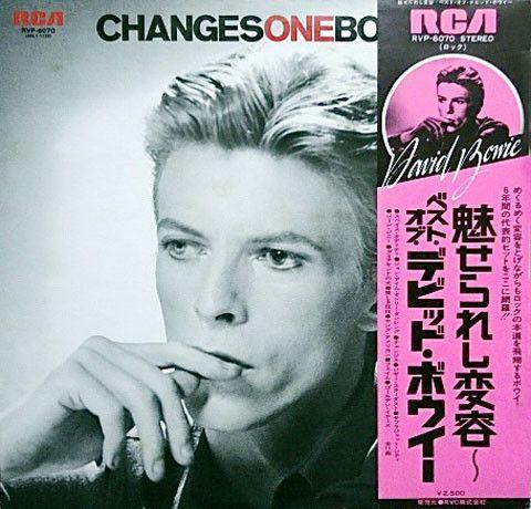 David Bowie - Changesonebowie = 魅せられし変容