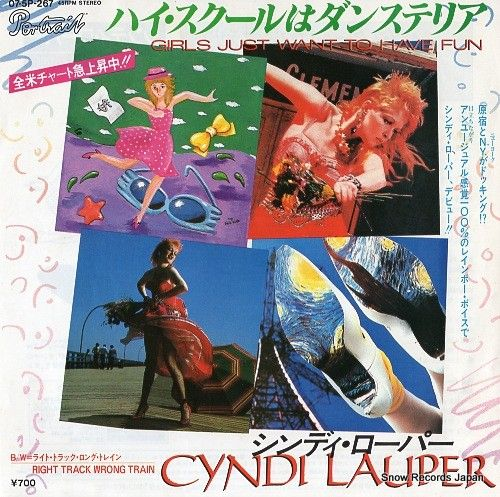 シンディ・ローパー / LAUPER, CYNDI - ハイ・スクールはダンステリア / girls just want to have fun - 07.5P-267