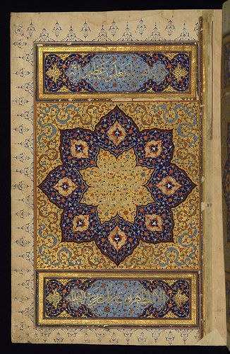 Illuminated Manuscript Koran, The left side of a double-pa… | Flickr - Photo Sharing!