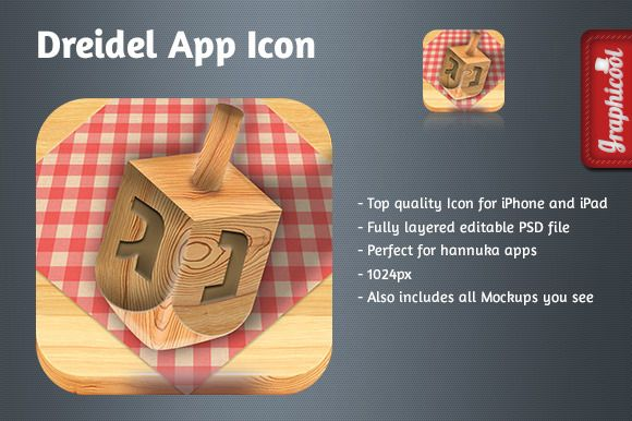 Dreidle App Icon by Graphicool on Creative Market