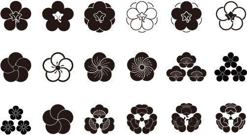 Composições de flores de ume