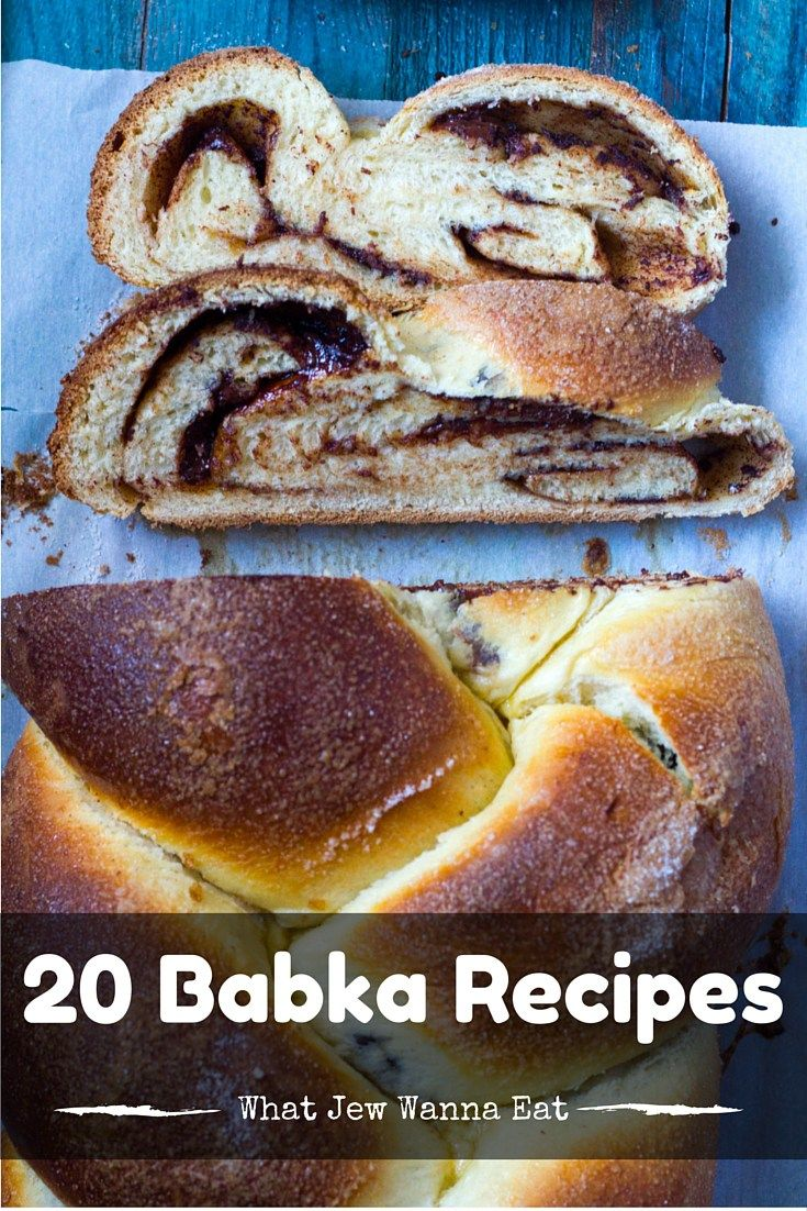20 Babka Recipes