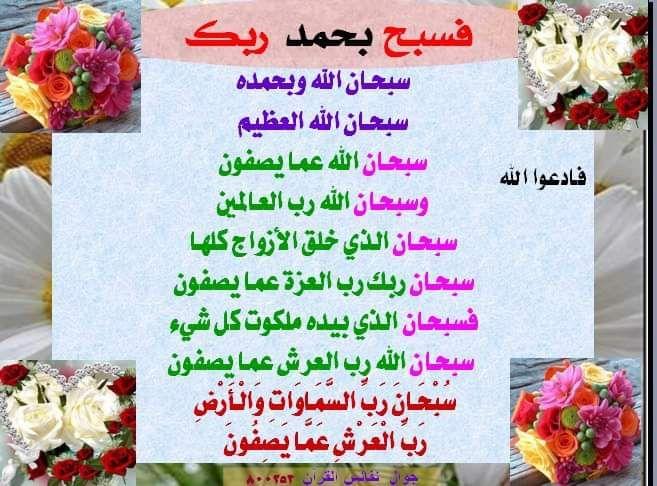 Pin By Ummohamed On اسماء الله الحسنى Boarding Pass Islam Airline
