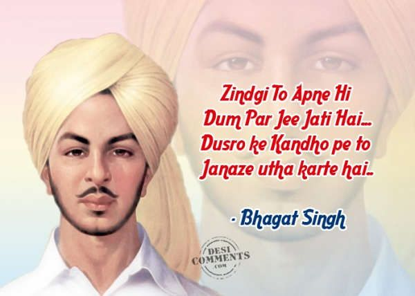 007 Bhagat Singh Quotes In English