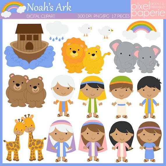 Cute Noah's Ark Clipart, Bible Theme (Graphic) by clipartfables · Creative  Fabrica