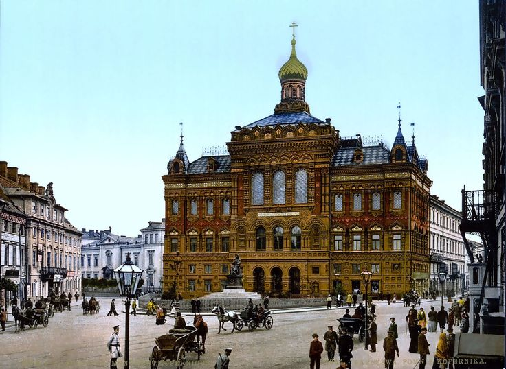 Pałac Staszica w Warszawie po przebudowie w stylu bizantyjsko-ruskim według projektu Władymira Pokrowskiego po 1895 r
