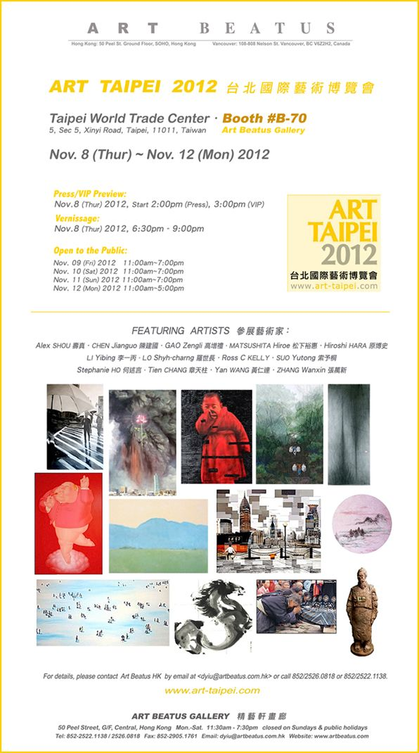 Art Beatus Hong Kong will be at Art Taipei 2012 Nov 8-12!  Come join us and look at the beautiful art!