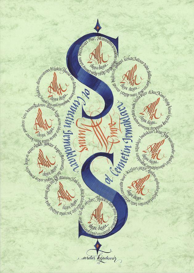 Calligraphy Design... www.serdarkipdemir.com. Ankara/Turkey