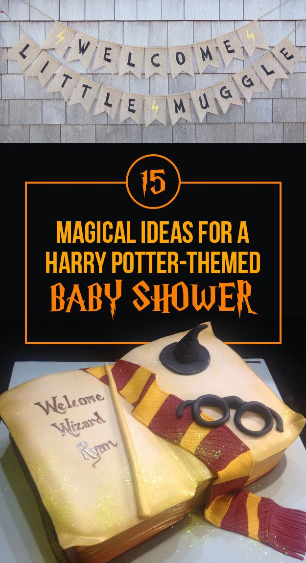 harry potter themed baby shower