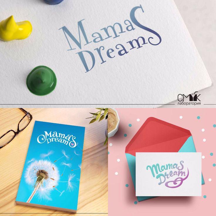 """Главная мечта любой мамы - счастье своего ребёнка. Детский клуб """"Mama's dream"""" делает мечты реальностью. А CMYK Laboratory находится в поиске идеального логотипа для клуба. Какой из трёх вариантов кажется вам наиболее подходящим?) #логотип"""