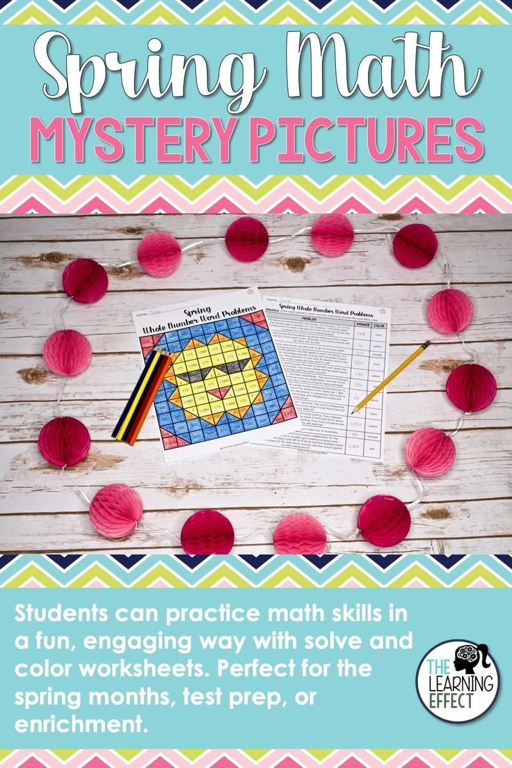 Spring Math Activities For Your 5th And 6th Grade Classroom These Color By Number Mystery Picture Work Spring Math Activities Spring Math Math Mystery Picture [ 1104 x 736 Pixel ]