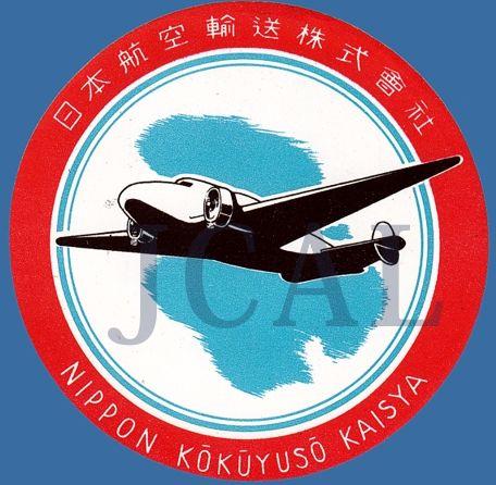JCAL 民間航空史資料保存会