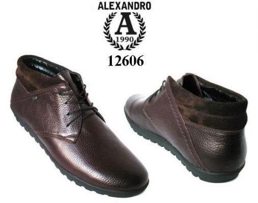 Осенняя обувь харьков