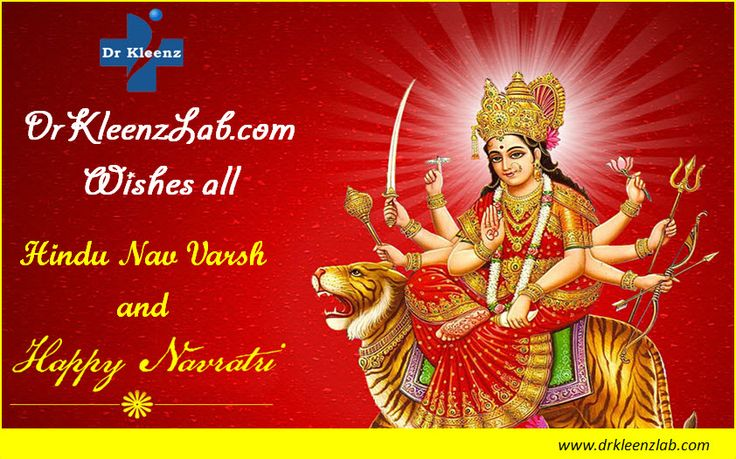 """Drkleenzlab.com wishes all """"Hindu Nav Varsh & Subh Navratri"""" May the Divine Blessings be Showered on you and your Family on the Auspicious Occasion of Navratri which brings Joy and Prosperity in Your Lives."""