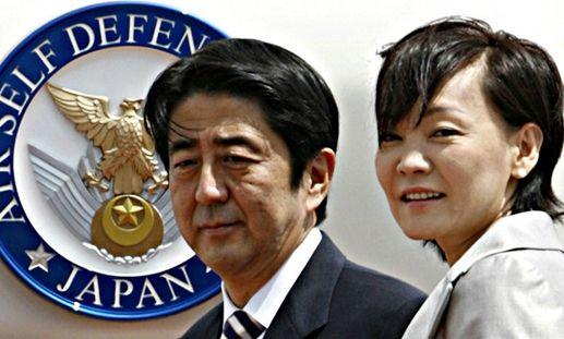 Tin tức thế giới 24h: Vợ Thủ tướng Abe tham gia biểu tình chống xây căn cứ Mỹ http://baotinnhanh.vn/tin-tuc-the-gioi-24h-vo-thu-tuong-abe-tham-gia-bieu-tinh-chong-xay-can-cu-my-407668.htm