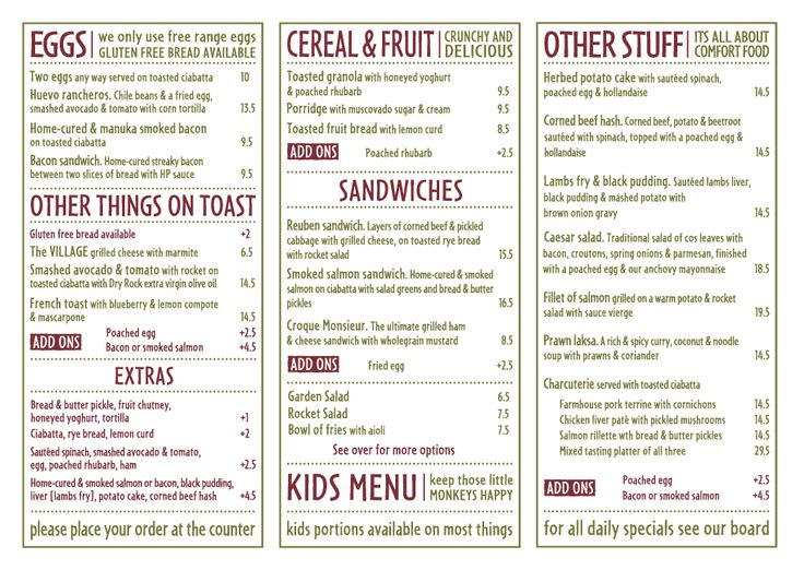 Village Cafe Menu 2